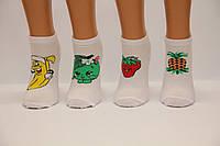 Жіночі шкарпетки короткі класика в сіточку Ф3 36-40 фрукти сітка
