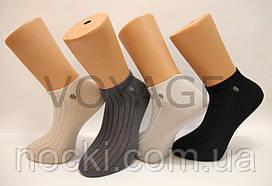 Мужские носки короткие с бамбука SL 41-45 ассорти