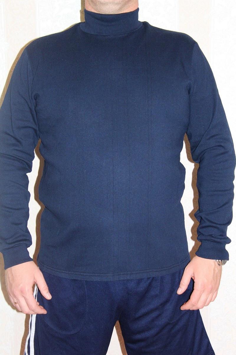 Водолазка мужская теплая с горлом синяя однотонная 44-56р.