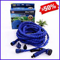 Компактный садовый шланг X-HOSE для полива с водораспылителем 30m, гибкий поливочный шланг Икс Хоз