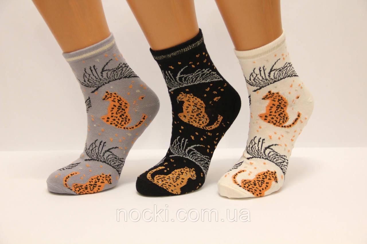 Женские носки средние стрейчевые с хлопка с люрексом НЛ  леопард