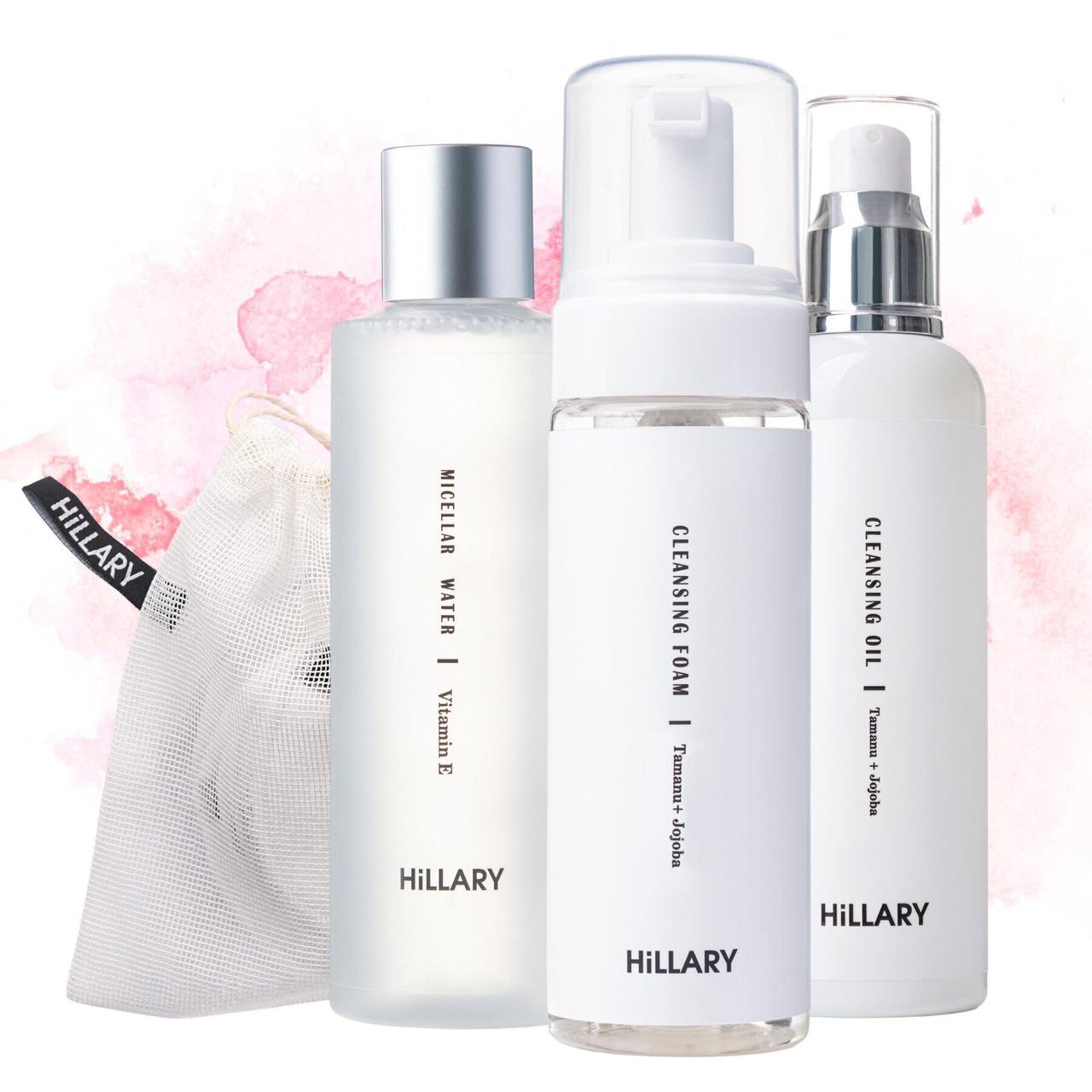 Комплекс для жирной и комбинированной кожи+ПОДАРОК Многоразовые ЭКО диски для снятия макияжа Hillary