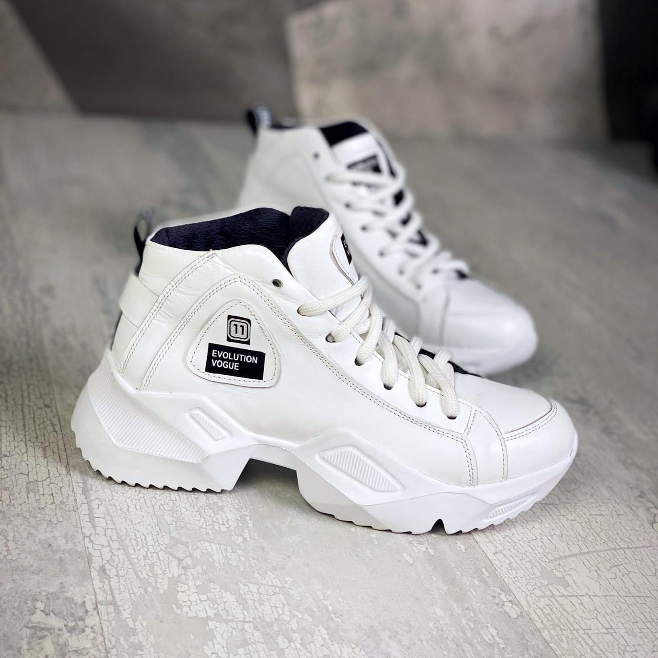 Зимние кожаные спортивные ботинки 36-40 р  белый