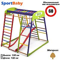 Детский спортивный комплекс для дома «ЮнгаPlus 1»