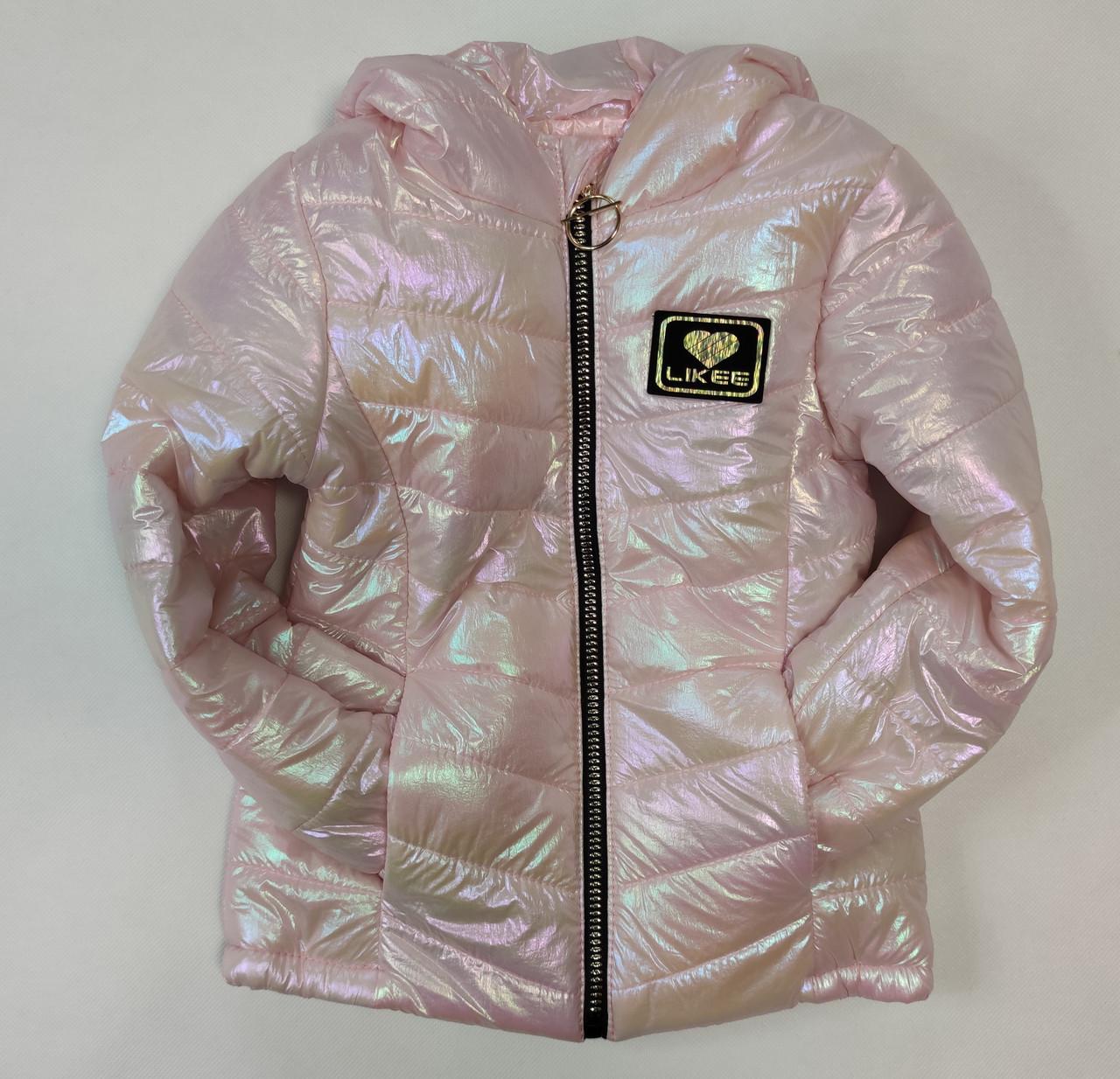 Детская демисезонная куртка для девочки 5-10 лет 4310 розовая