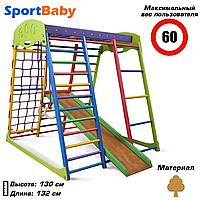 Детский спортивный комплекс для дома «Юнга мини»