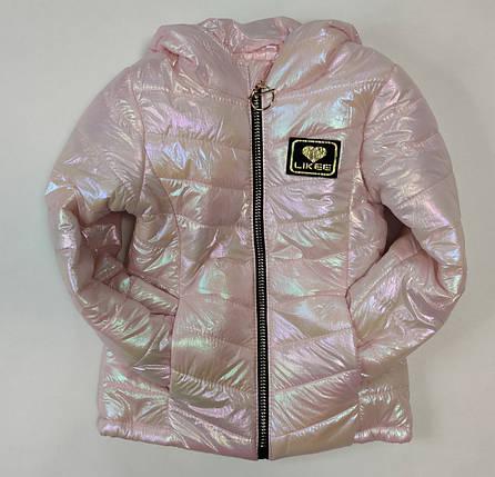 Детская демисезонная куртка для девочки розовая 8-9 лет, фото 2