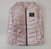 Детская демисезонная куртка для девочки розовая 8-9 лет, фото 3