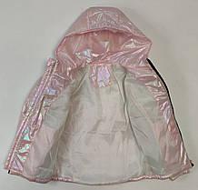 Детская демисезонная куртка для девочки розовая 9-10 лет, фото 3