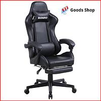 Кресло геймерское Bonro B-2013-1 игровое компьютерное офисное раскладное мягкое c подставкой для ног черное