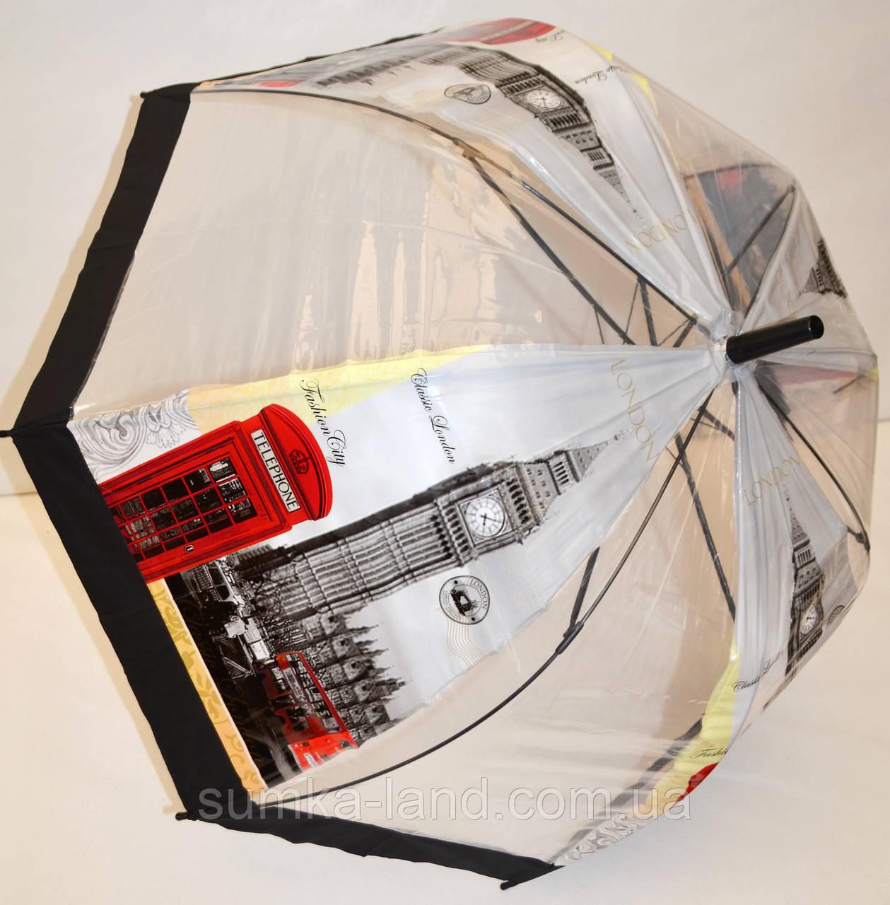 Дитячий силіконовий парасолька-тростина фірми Fiaba на 8 спиць, прозорий Лондон