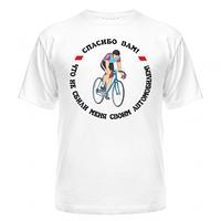 Майка Благодарность велосипедиста