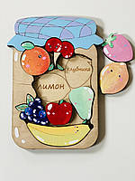 Дерев'яний Сортер  пазл сортер вкладиші фрукти  20*15  (s00014)