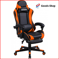 Кресло геймерское Bonro B-2013-1 игровое компьютерное офисное раскладное мягкое c подставкой для ног оранжевое