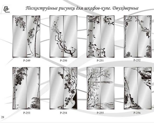 Пескоструйные узоры на стекле и зеркале (двери шкаф-купе под заказ) 17