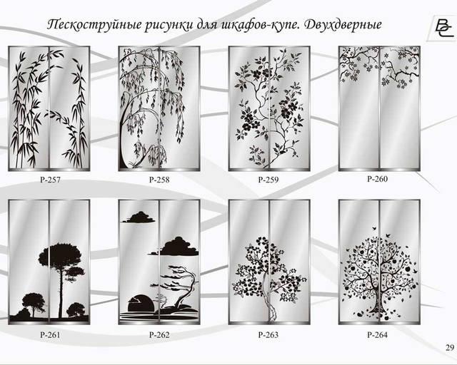 Пескоструйные узоры на стекле и зеркале (двери шкаф-купе под заказ) 18