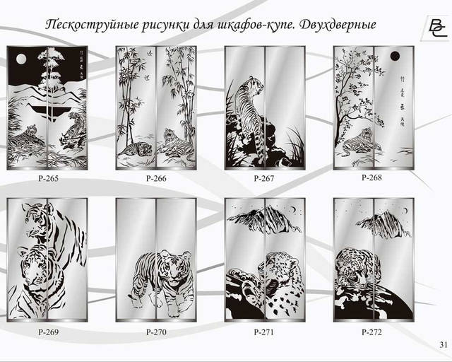 Пескоструйные узоры на стекле и зеркале (двери шкаф-купе под заказ) 20