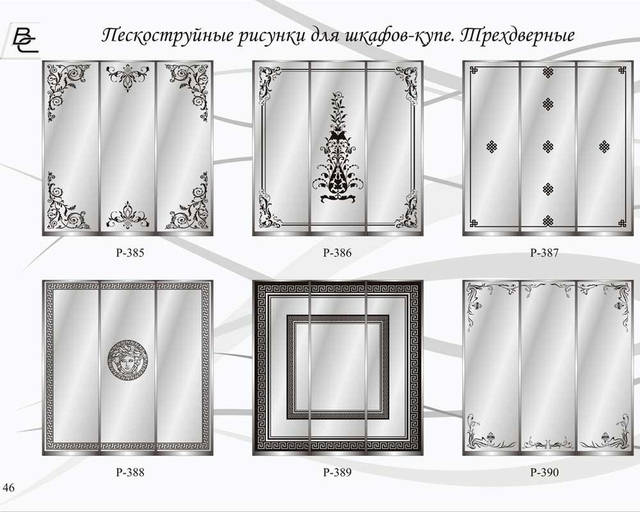 Пескоструйные узоры на стекле и зеркале (двери шкаф-купе под заказ) 34