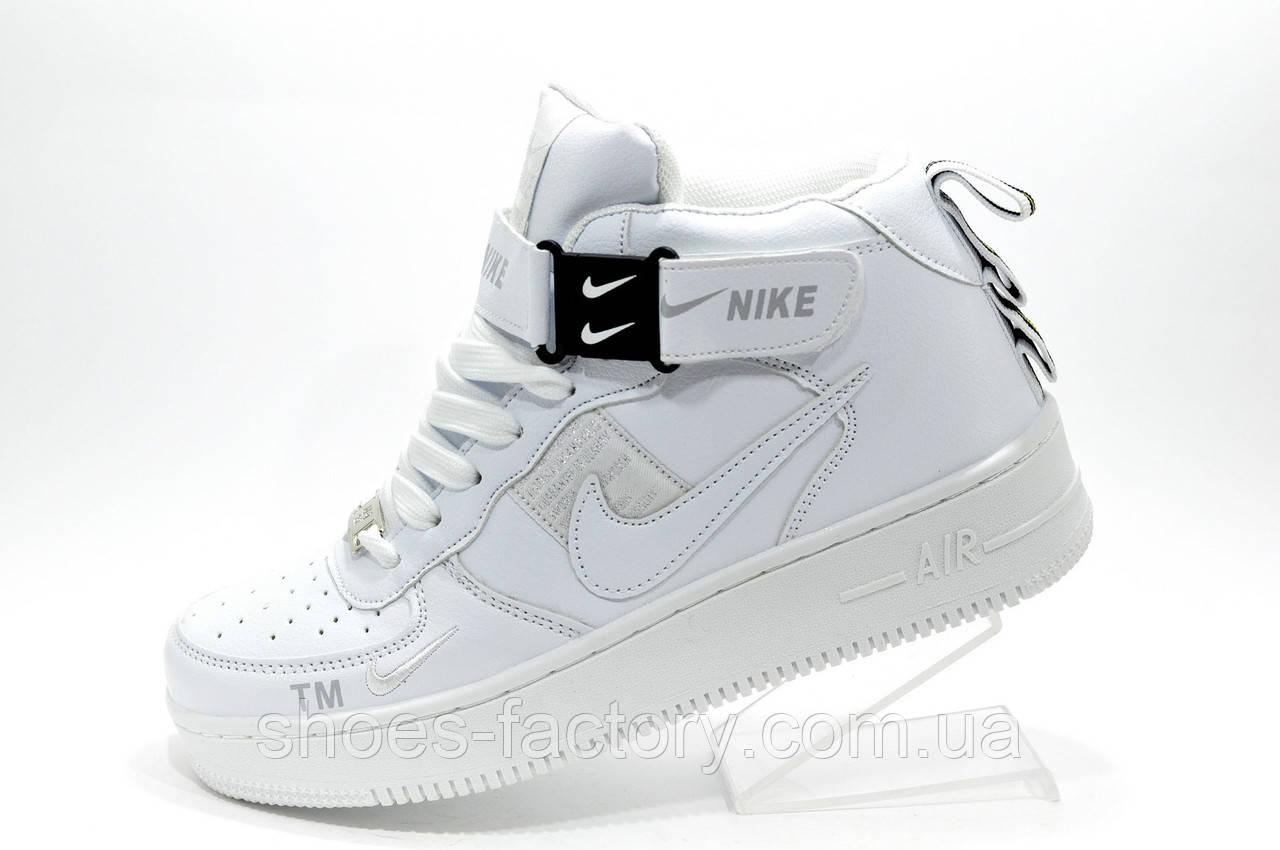 Белые Кроссовки унисекс Nike Air Force 1 '07 Lv8 Utility
