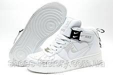 Белые Кроссовки унисекс Nike Air Force 1 '07 Lv8 Utility, фото 2