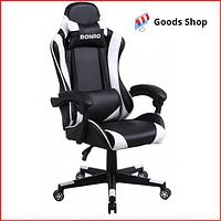 Кресло геймерское Bonro B-2013-2 игровое компьютерное офисное раскладное мягкое профессиональное удобное белое