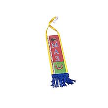 Вимпел декоративний MAZ Синій