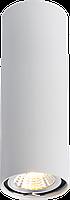 Точечный светильник  WUNDERLICHT IL43150W