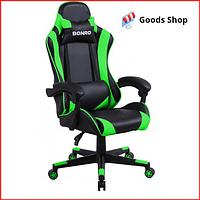 Кресло геймерское Bonro B-2013-2 игровое компьютерное офисное раскладное мягкое профессиональное зеленое