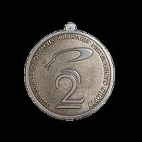 Медаль федерация рыболовного спорта