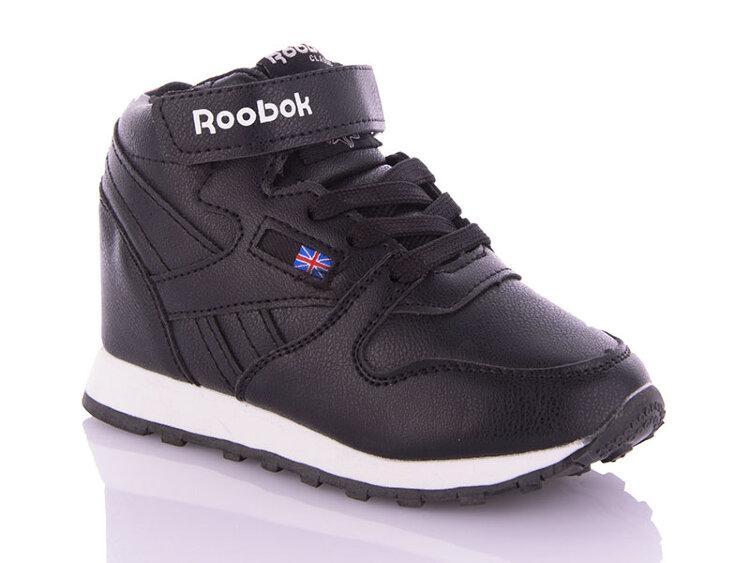 Детские демисезонные кроссовки, 26-31 размер, 8 пар, GFB