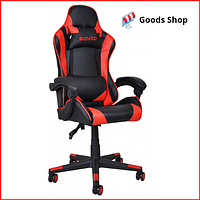 Кресло геймерское Bonro B-2013-2 игровое компьютерное офисное раскладное мягкое профессиональное красное