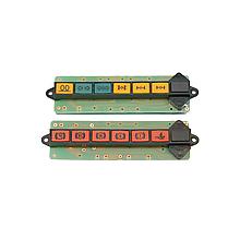 Блок контрольных ламп старого образца ПД511/512 / г. Москва