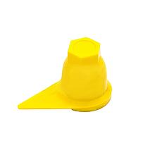 Пластиковий ковпачок на гайку 32 Жовтий Стрілка