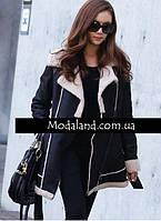 Женское стильное замшевое зимнее , модель 0341, фото 2