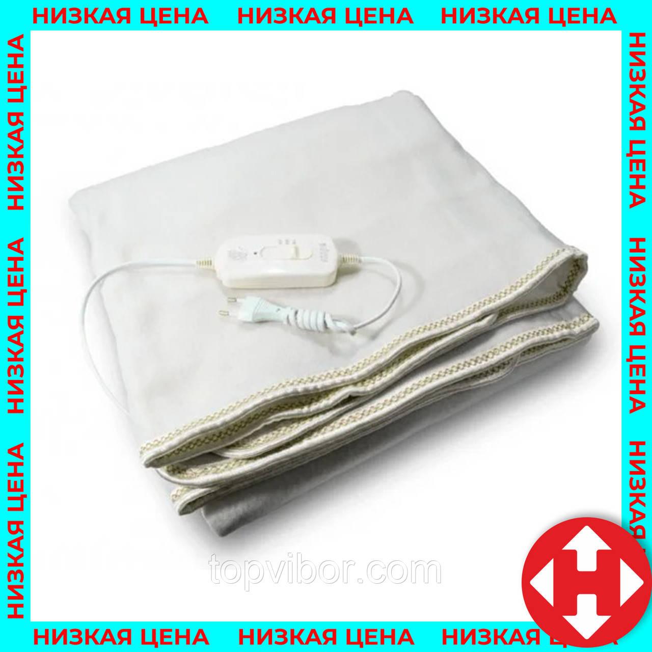 Электроодеяло Electric Blanket (100 W, 150х155 см) Белое, простынь с подогревом электро одеяло