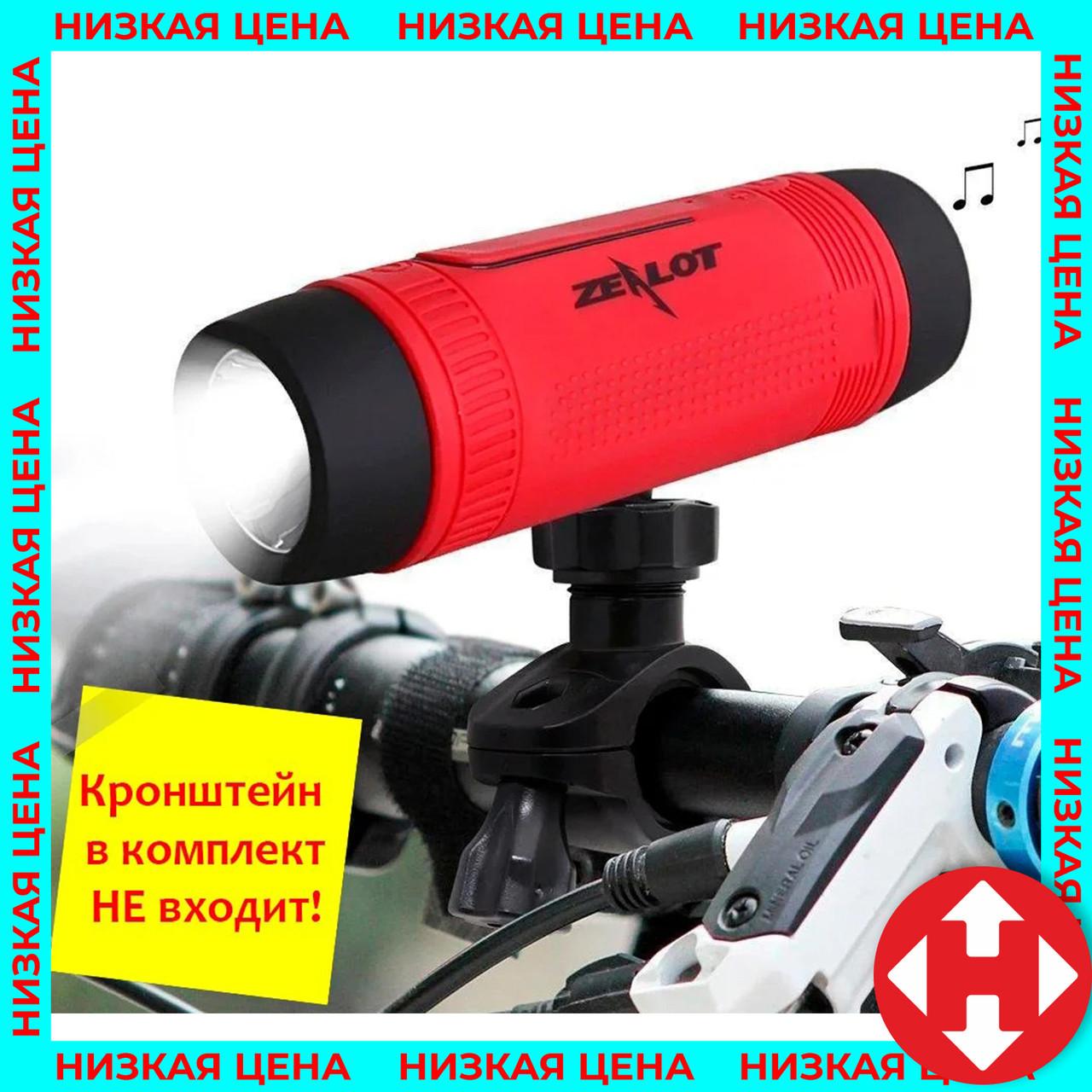 Bluetooth колонка-повербанк велосипедная - Zealot S1 Красная - портативная беспроводная с блютузом