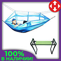 Комплект: Туристический гамак с москитной сеткой + Лавочка-подставка садовая для дачи (стульчик для огорода), фото 1