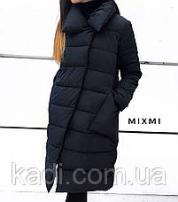 Куртка-пальто Осень 2020 / арт.3401, фото 3