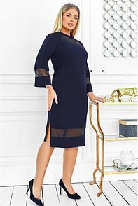"""Необычное стильное женственное платье больших размеров """"Clarissa"""""""