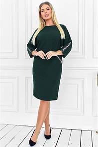 """Красивое современное спортивное платье больших размеров """"Imogen"""""""
