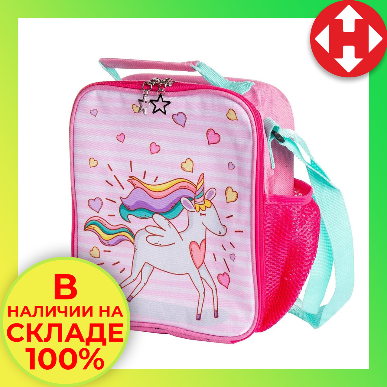 """Распродажа! Термо-рюкзак для обедов """"Единорог"""" маленькая термосумка для детей, сумка-холодильник для еды"""