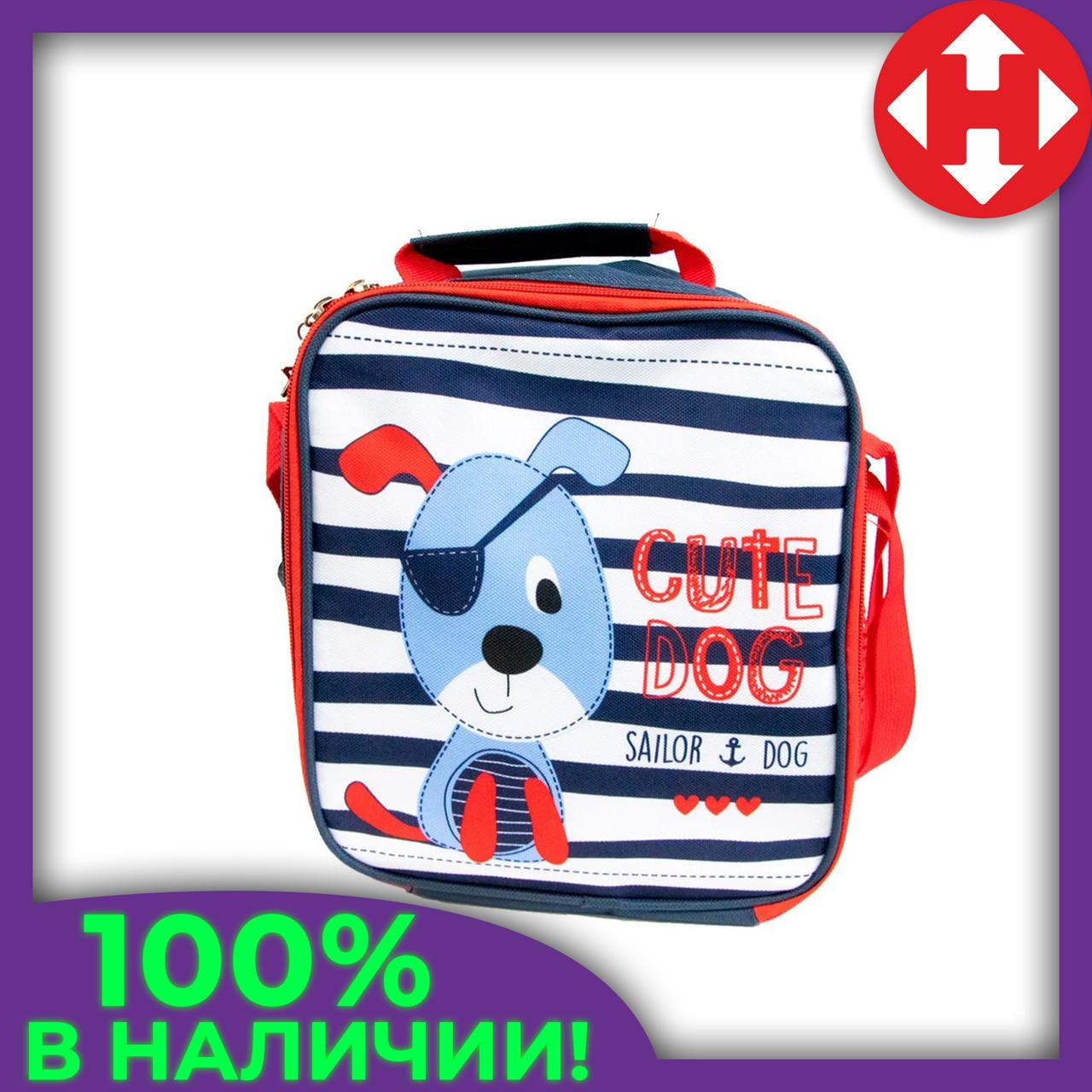 """Распродажа! Термо-рюкзак для еды """"Собака"""" детская термо-сумка для обедов в школу, сумка-холодильник"""