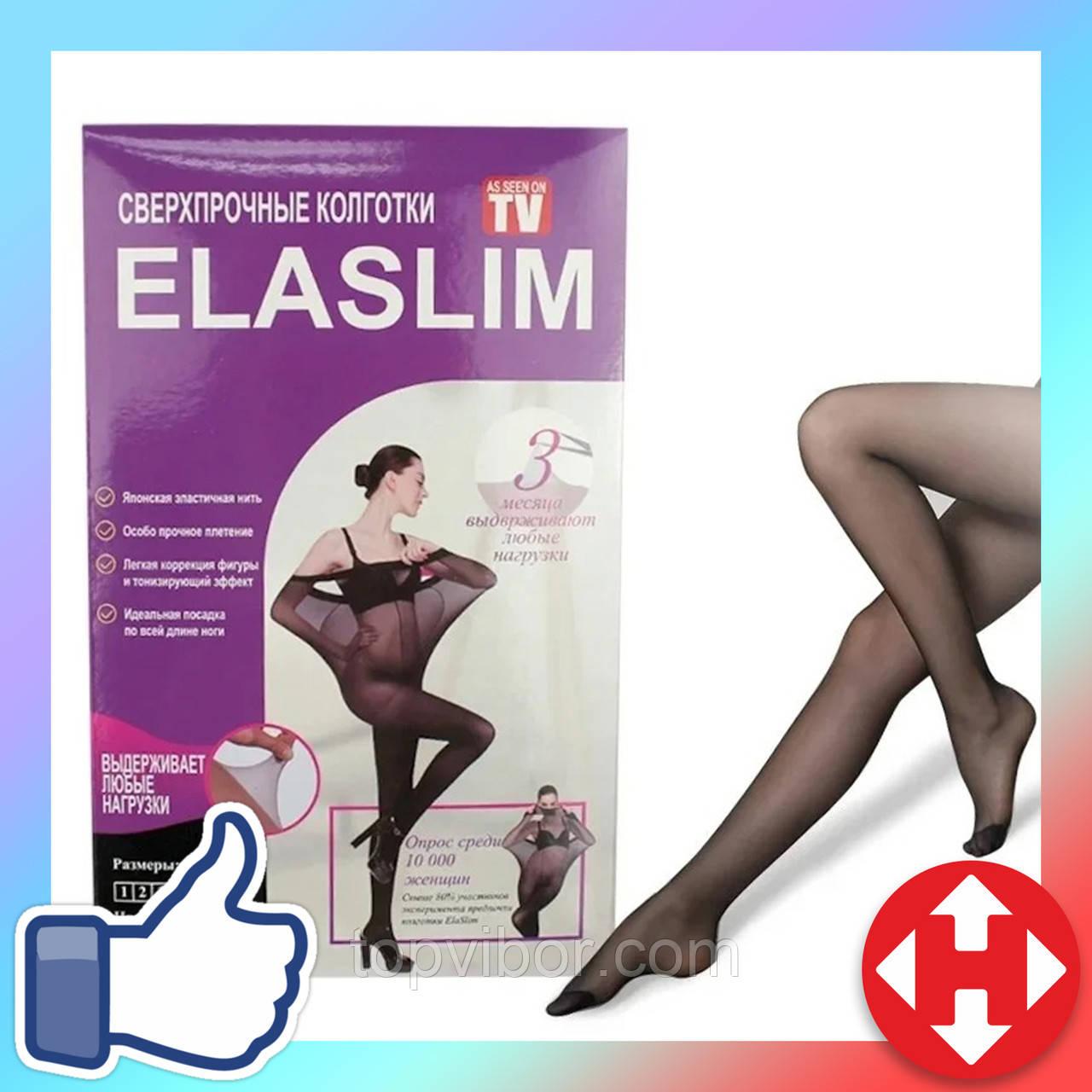 Безразмерные сверхпрочные колготки Elaslim, черные, женские колготки которые не рвутся