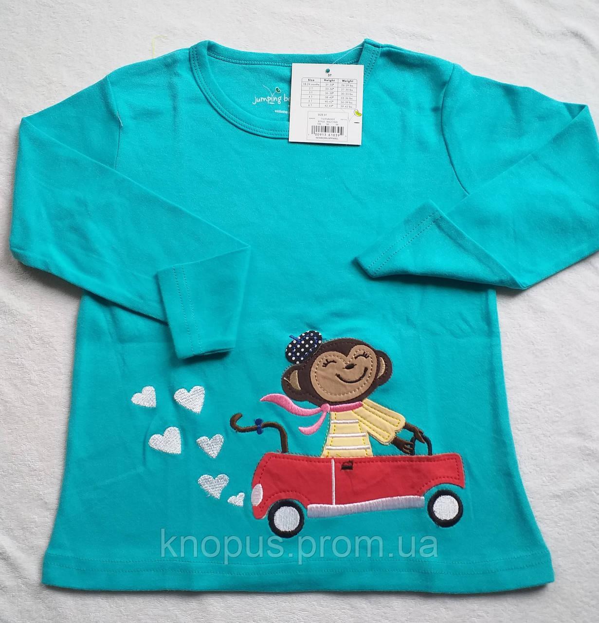 Реглан для девочки Обезьянка на автомобиле, бирюзоый, Jumping Beans, размеры 86-98, 110