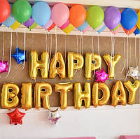 Надувные буквы Happy birthday 40 см (набор)