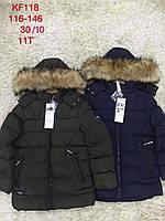 Куртка на меху для мальчиков S&D оптом, 4-12 лет. Артикул: KF118