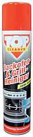 Спрей для чистки духовок  TOP Cleaner Backofen-Grill-Reiniger