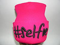 Шапка Selfie малиновая, фото 1