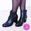 Женские черные стильные ботинки