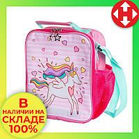 🔝 Сумка холодильник маленька, для ланчу рожева (з принтом єдинорога) Дитячий терморюкзак   🎁%🚚